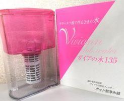 ピンクポット-thumb-720xauto-206