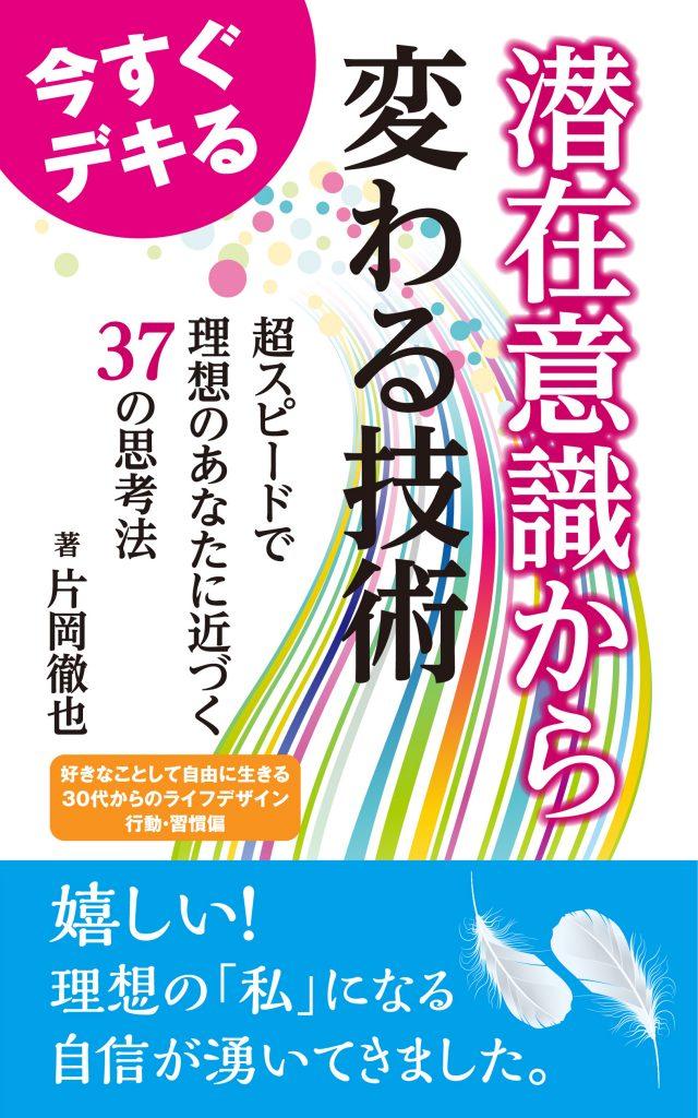 kd16_ishiki_d0928v2c