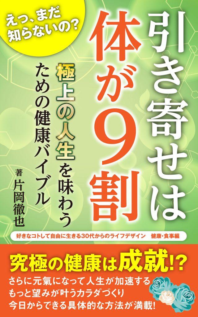 kd16_kenko_bb1_1007v2