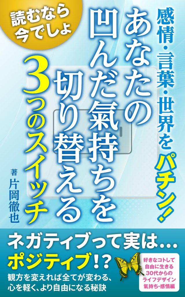 kd16_kimochi_Cc1a_1105