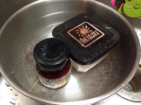 調味料、意識していますか?ガイアの水に漬けて化学物質を分解。