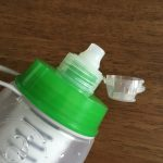 ガイアライトボトルがリニューアル,購入済みの方は交換を。